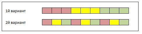 2015-02-15_18-24_Microsoft Excel