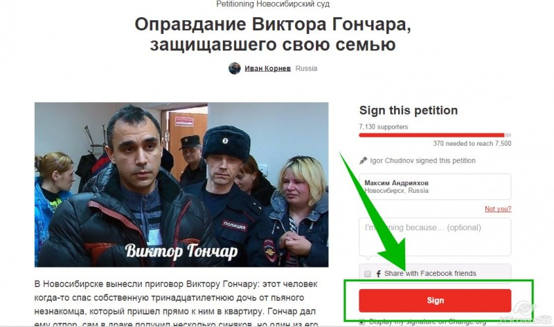 2015-11-13_00-30_Petition