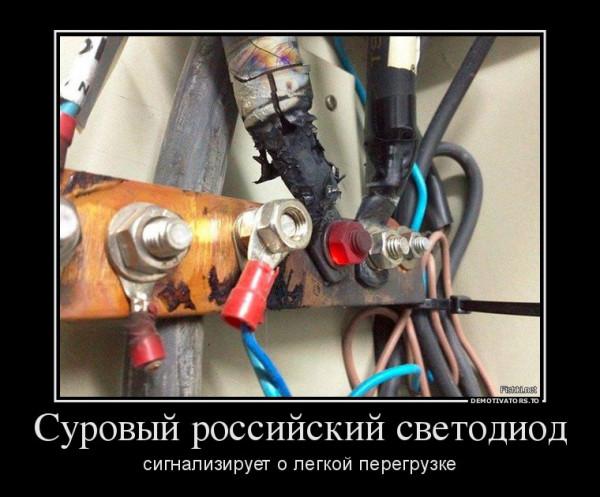 18586400_surovyij