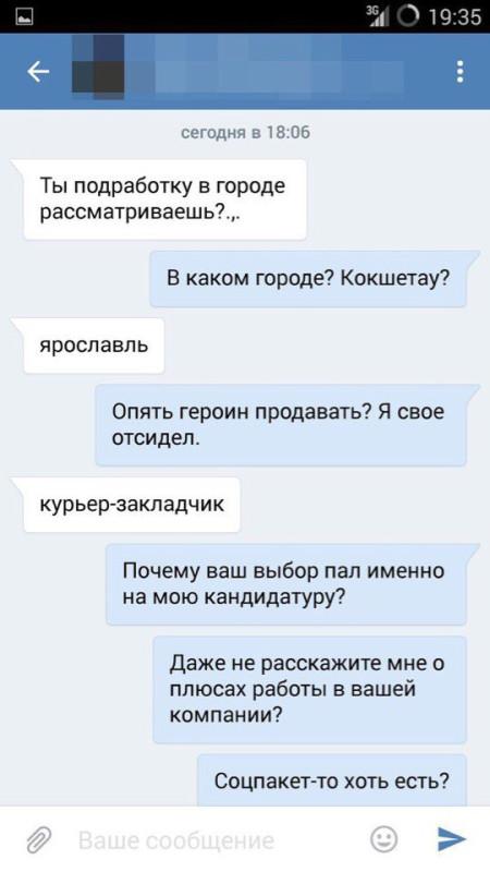 UqD_cBagV_Y