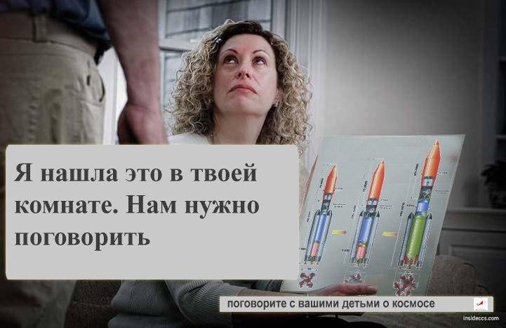 http://ic.pics.livejournal.com/max_andriyahov/52964443/636269/636269_1000.jpg