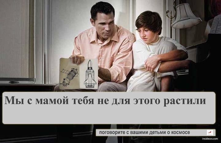 http://ic.pics.livejournal.com/max_andriyahov/52964443/636618/636618_1000.jpg