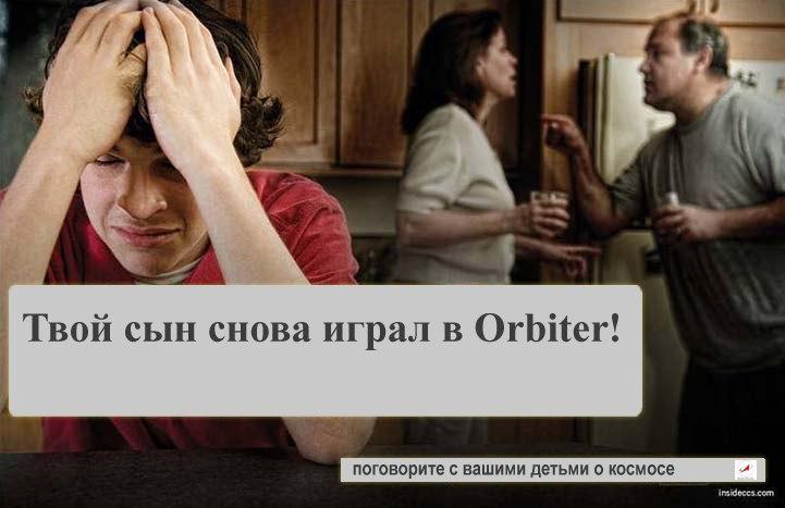 http://ic.pics.livejournal.com/max_andriyahov/52964443/637194/637194_1000.jpg