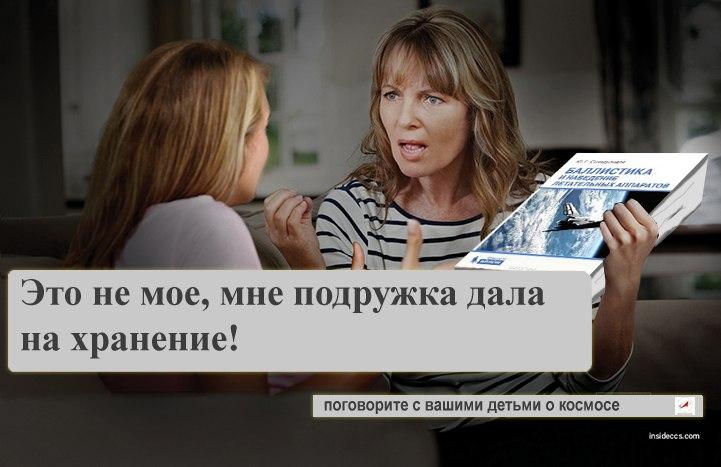http://ic.pics.livejournal.com/max_andriyahov/52964443/637582/637582_1000.jpg