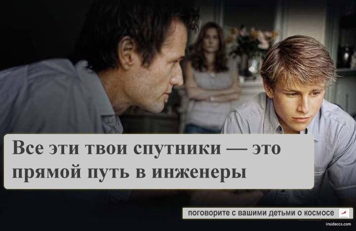 http://ic.pics.livejournal.com/max_andriyahov/52964443/637753/637753_1000.jpg