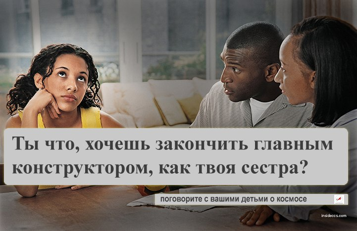 http://ic.pics.livejournal.com/max_andriyahov/52964443/638112/638112_1000.jpg