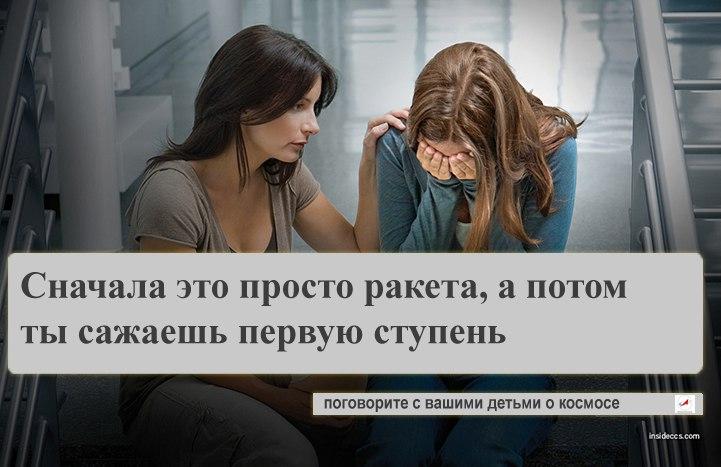 http://ic.pics.livejournal.com/max_andriyahov/52964443/638401/638401_1000.jpg
