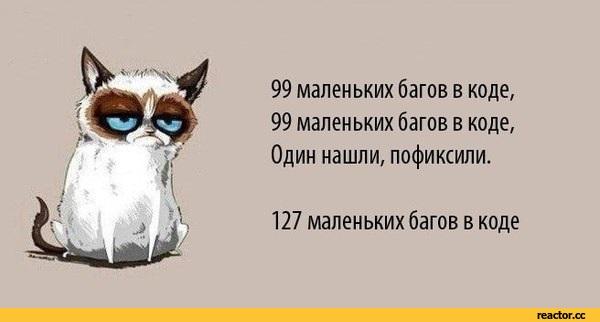 пофиксили-песочница-1099166