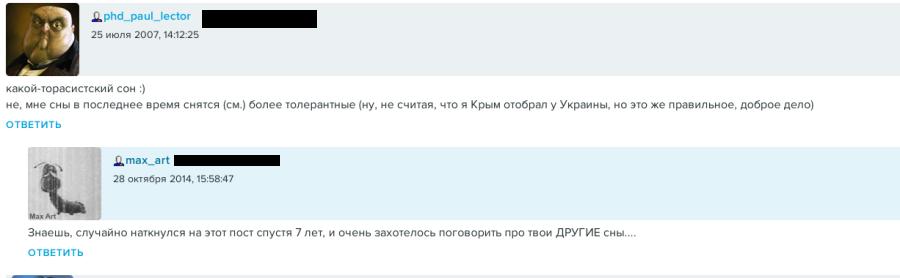 Снимок экрана 2014-10-28 в 15.59.00