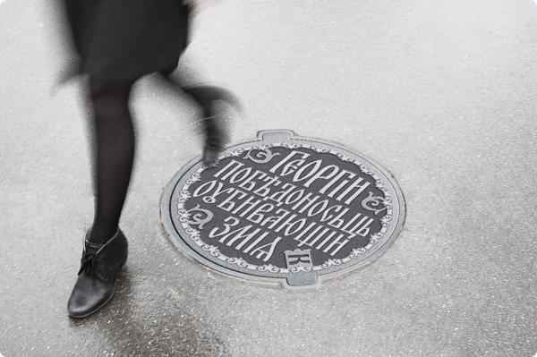 moscow-manhole-photo