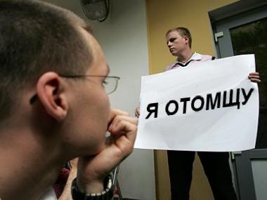 http://pics.livejournal.com/max_fedosov/pic/000d41cz
