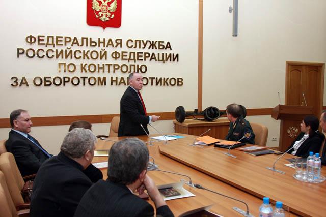 фскн территориальные отделы москвы так снова