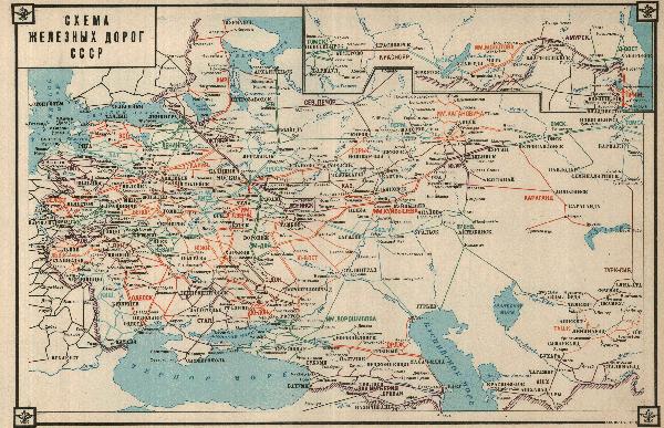 Railways1941