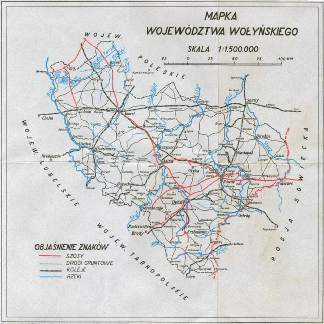 Довоенная Карта Беларуси 1 См 500 М