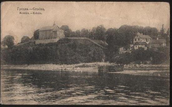 grodna1