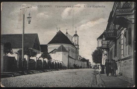 grodno_kupecheskaja
