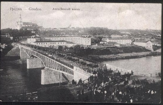 grodno_most