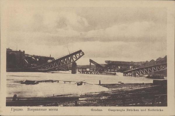 grodno_most_vzorvan
