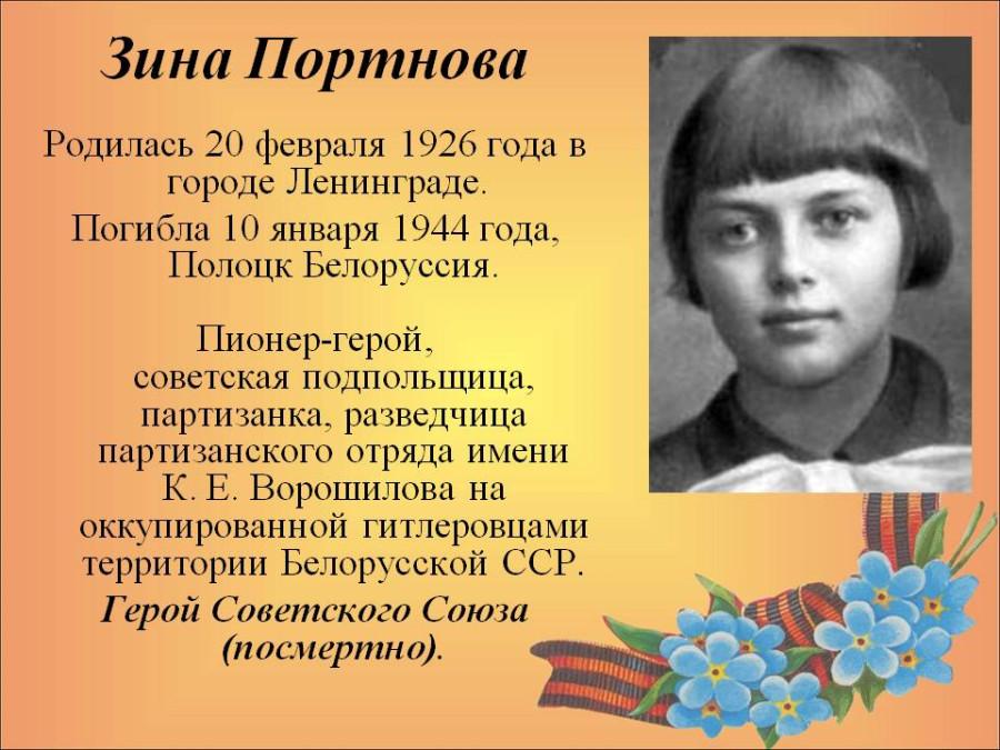 Послание Николаю Десятниченко из Нового Уренгоя, от Коли из горящего