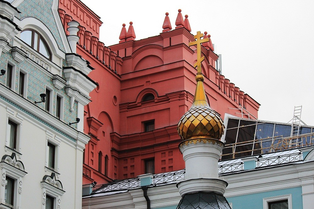 Moscow details