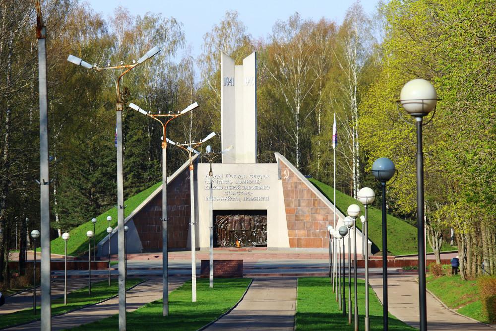 Надгробие скорбящая мать в смоленске Эконом памятник Купола Гурьевск, Калининградская обл.