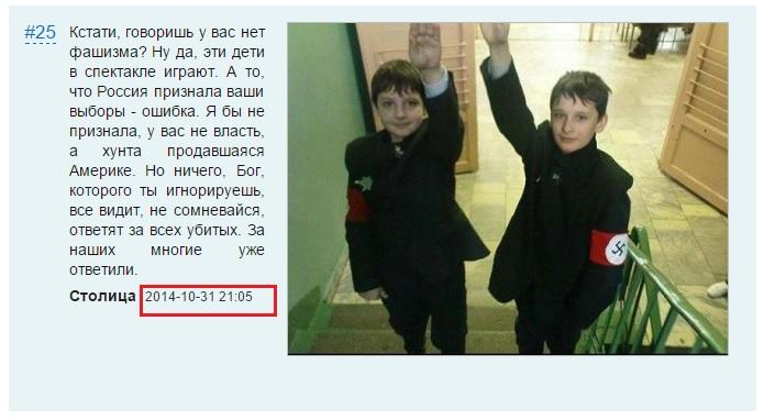 spr_ru_31_10_2014