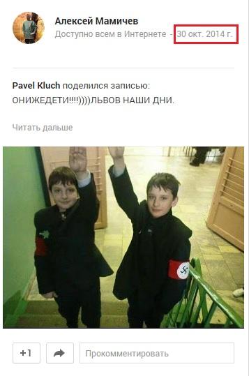 30_10_2014_google+