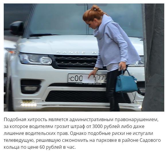 Скупердяйка Ксюша Бородина