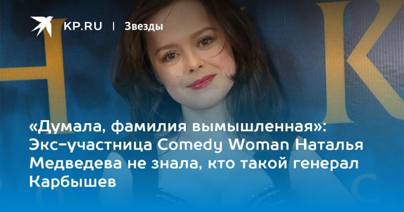 Голая Грудь Дарьи Уткиной – Мне Не Больно (2006)