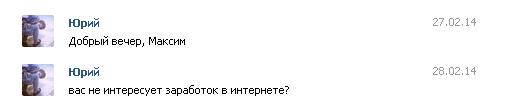 dialog0