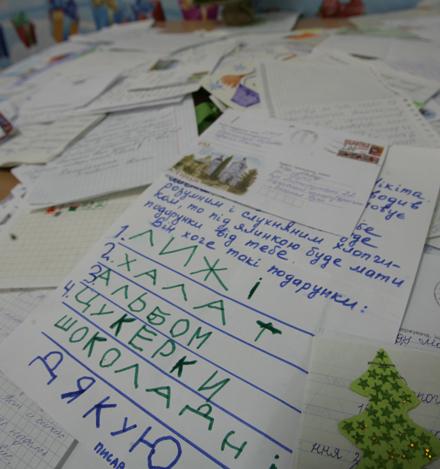 Письмо с открыткой деду морозу