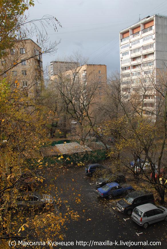 Коленчатый переулок