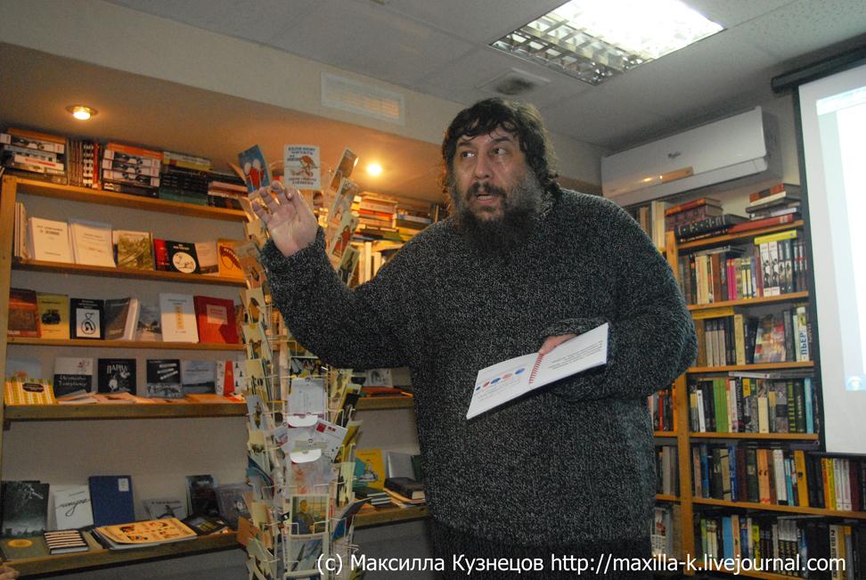 Герман Лукомников