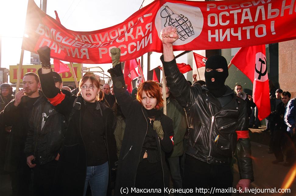 словам национал большевизм картинки указывают, что такая