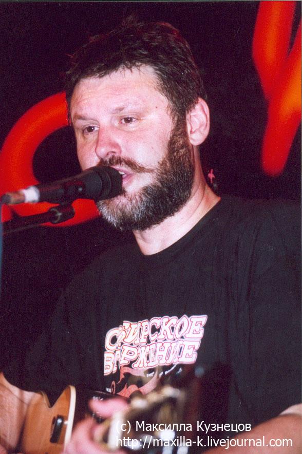 Черный Лукич