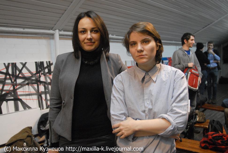 Маслова и Самуцевич