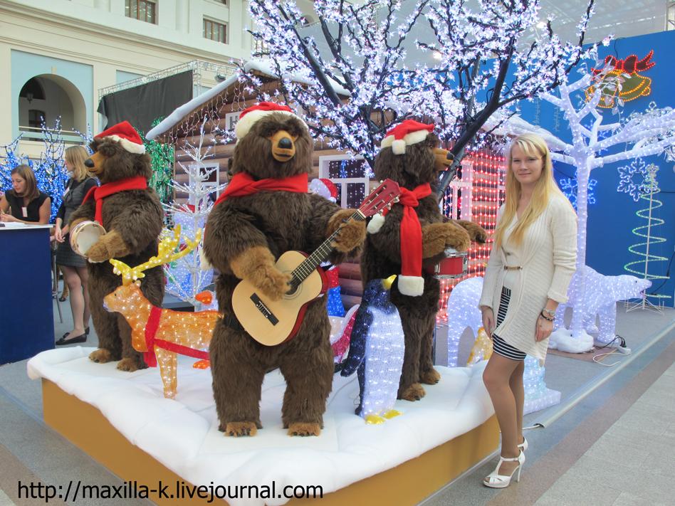 Саша и медведи