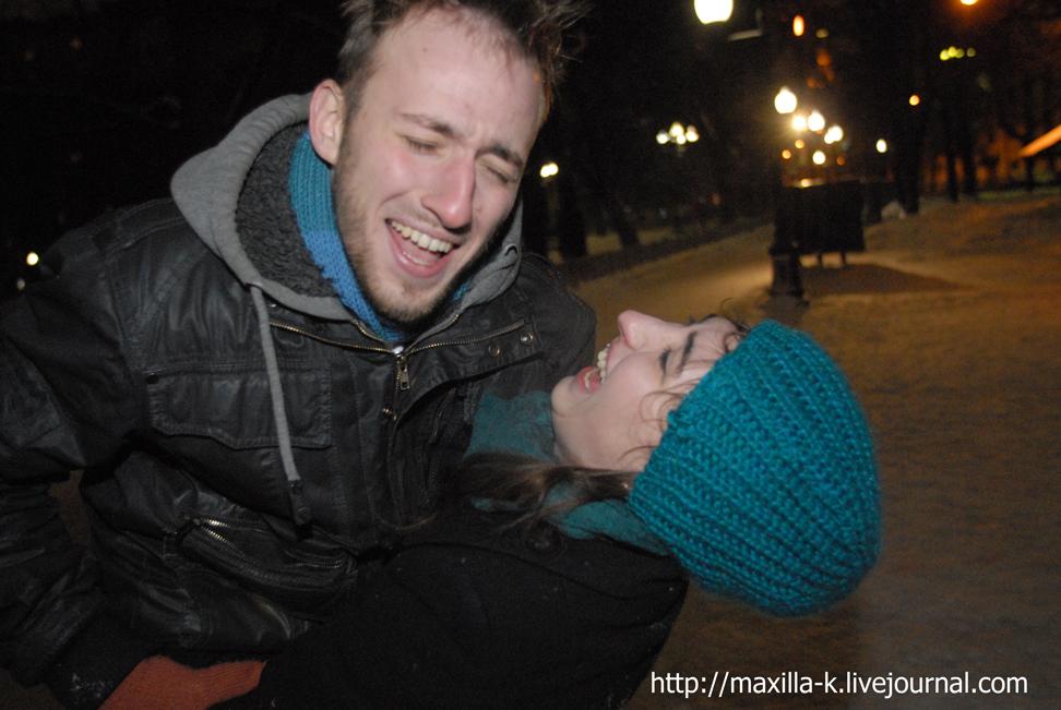 Андраш и Маша