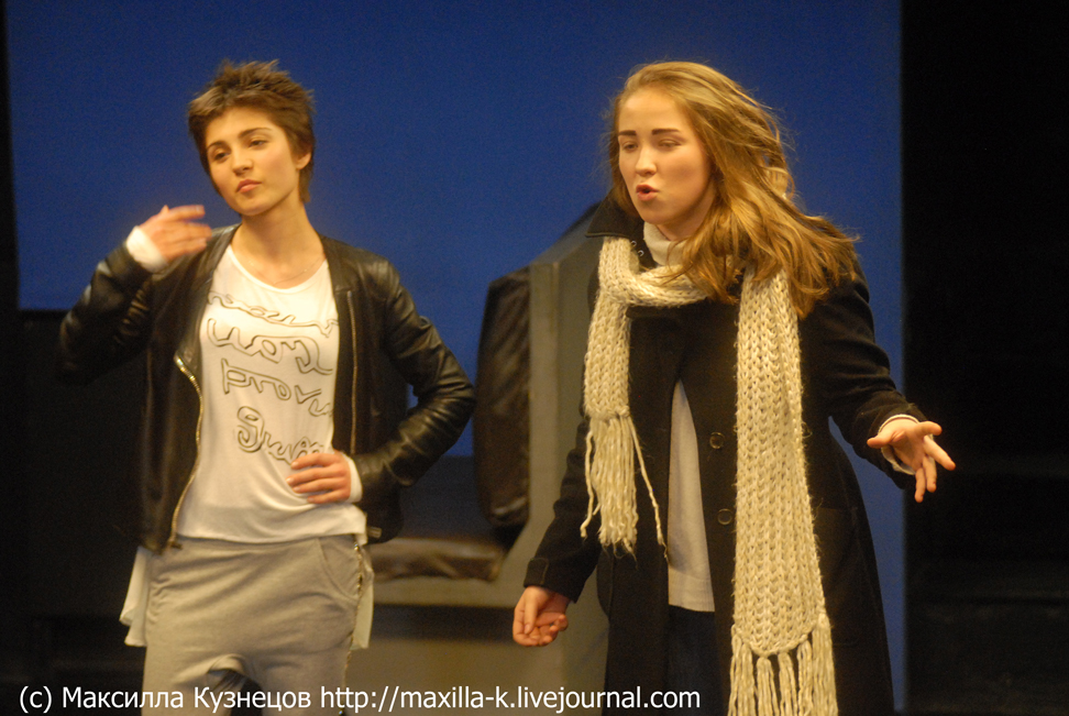 Наташа и Аревик