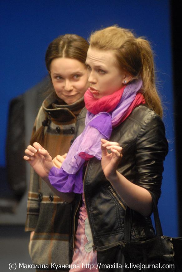 Яна и Дарья