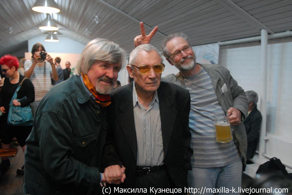 Лён, Мамлеев и Сосна