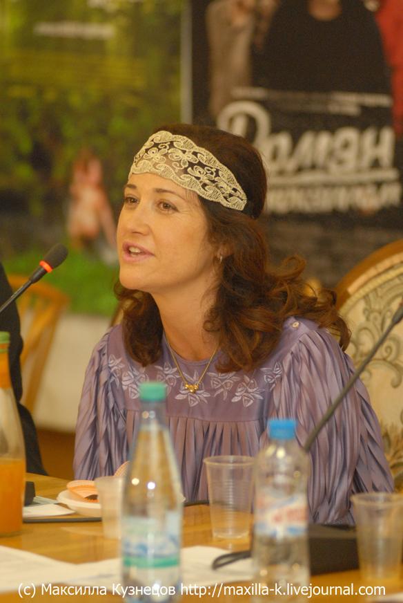 Мария Атлас