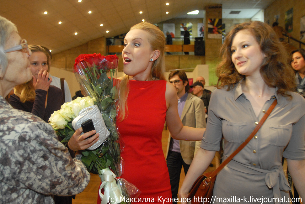 Оксана Карас