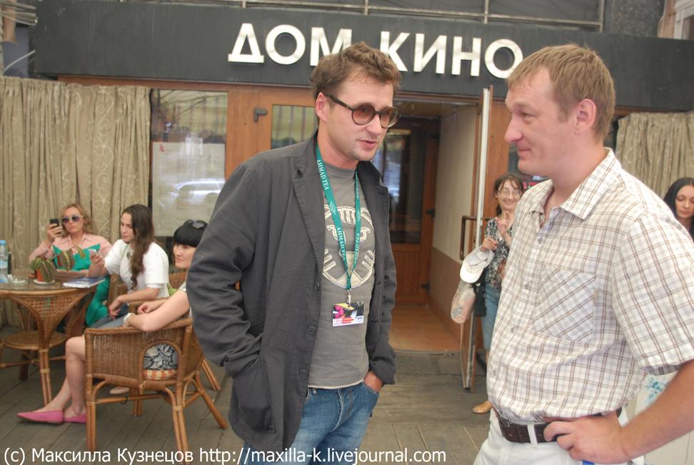 с Артемом Кобзевым