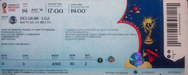 Билет на Чемпионат Мира по футболу