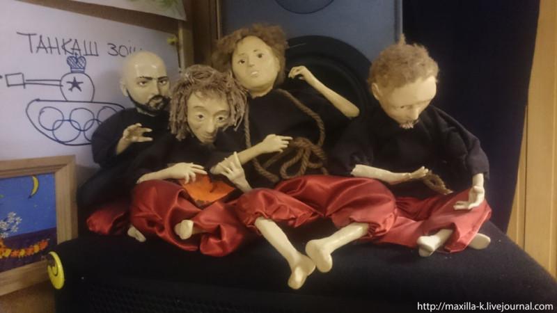 Абвиотура куклы
