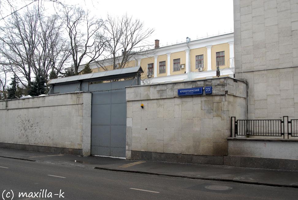 Институт психиатрической экспертизы им. Сербского