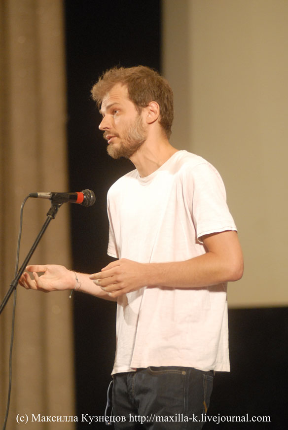 П. Руминов
