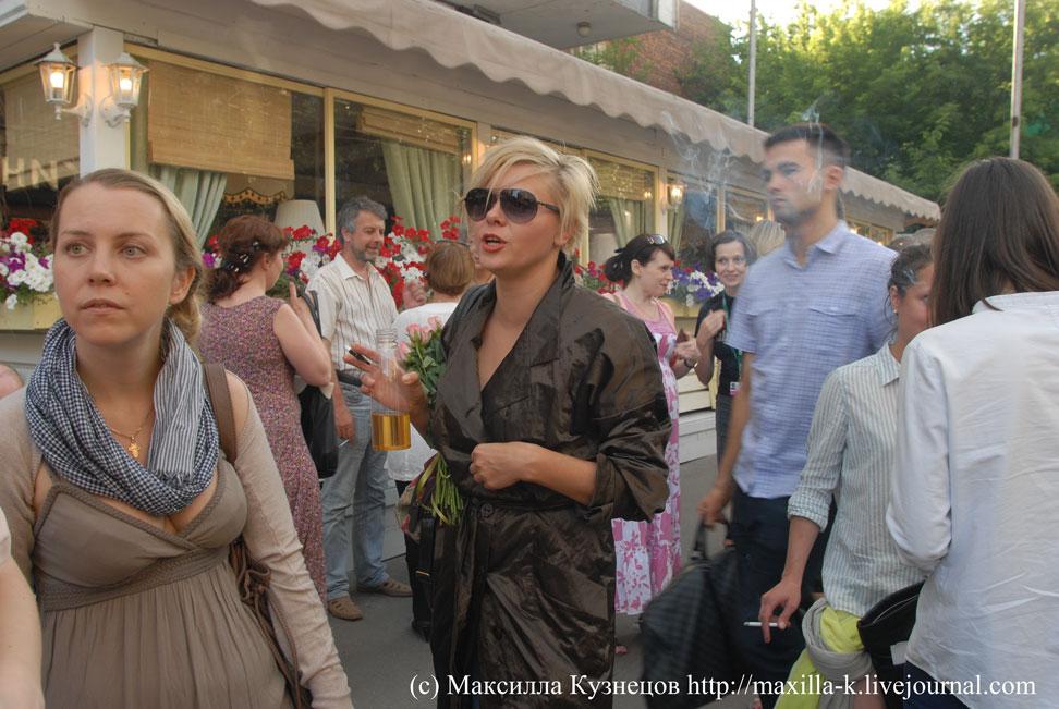 Яна Троянова