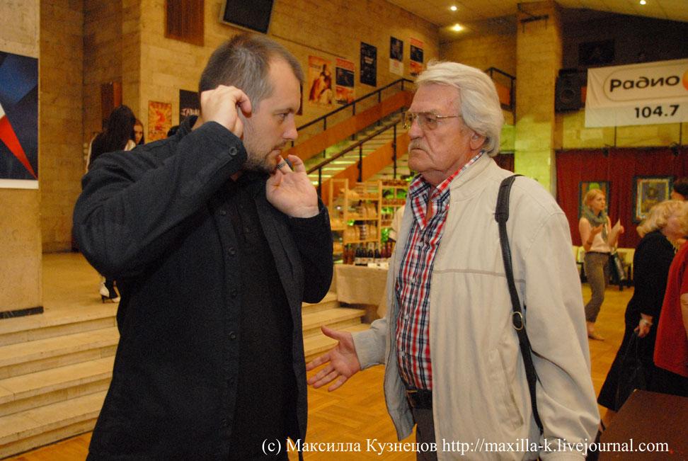 Мизгирев и Кулагин